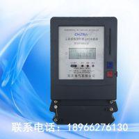 双吉电表 三相四线预付费分时电能表DTSYF6868-1.5/6A电子式电表