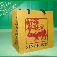 定制自封黄牛皮茶叶纸袋250g环保扁平形茶叶购物袋胶印手提牛皮纸手袋