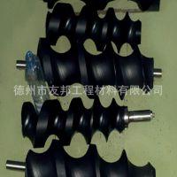 特种工程塑料制品,塑料尼龙绞龙,无轴尼龙绞龙