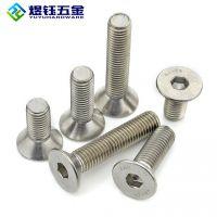 上海厂家供应不锈钢304 316 美制公制 沉头内六角机螺钉/螺丝
