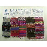 色织民族布面料系列 民族风 时尚渐变条纹布特厚民族风纯棉老粗布