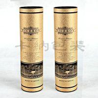 卡纳礼品盒厂|葡萄酒纸罐|红酒纸罐|卡纳印刷厂|酒罐|红酒筒|红酒罐|葡萄酒筒|葡萄酒罐|北京纸罐|