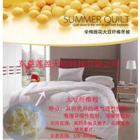 东莞莲盈厂家供应床垫、被子填充用的大豆纤维棉、大豆纤维絮片