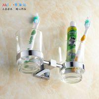 牙刷架 漱口杯架 刷牙杯 玻璃双杯架 梦尔飞欧式全铜双杯五金挂件