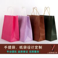 厂家定做白卡纸牛皮纸袋,服装礼品食品手提袋设计印刷
