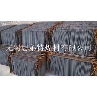 供应D517阀门堆焊焊条 耐磨电焊条3.2/4.0/5.0