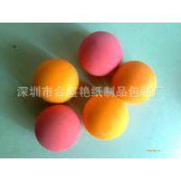 供应儿童玩具球/EVA球/低密度海绵/游乐场所投掷球/高弹海绵球