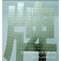 精创包邮厂家直销1325迷你字广告雕刻机