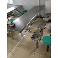 安徽合肥大型食堂不锈钢桌子/工厂餐厅不锈钢连体板凳桌子