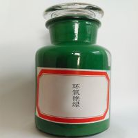 环氧色膏批发,地坪漆色膏,色膏材料,涂料颜色.油性色膏色浆