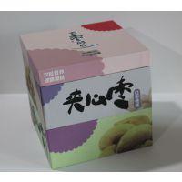 专业定制化妆品纸盒礼品盒渔具彩盒药品盒包装盒定做
