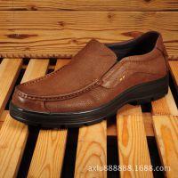 四季新款男鞋正品男士日常休闲鞋 真皮磨砂牛皮潮流皮鞋舒适单鞋