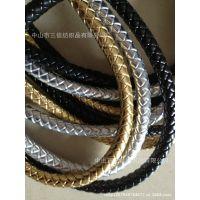 【皮革厂家】皮革编织绳 辫子绳 人造皮革带 皮条编织绳