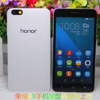 新款现货华为荣耀4X手机模型机HUAWEI 华为4X展示手机模型机批发