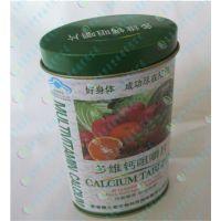 维C钙咀嚼片包装罐|中老年钙片包装金属罐|精美保健品椭圆罐
