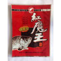 安康市加工生产鱼饵鱼食包装袋/金霖塑料制品厂
