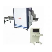 机场安检机 x光机 X射线扫描成像检测仪6550检测行李
