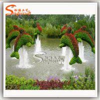 仿真动物海豚绿雕 公园园林绿雕动物 景观工程设计仿真植物雕塑