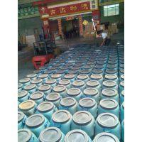 湖南长沙 FYT-1改进型桥面防水涂料