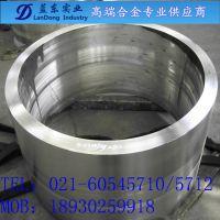 蓝东实业:生产GH4413镍高温合金棒材 GH4413高温铸件|无缝管