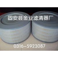 厂家直销8N-6309卡特过滤器空气滤芯品质保证
