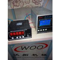 P860-3N在线氮气分析仪