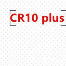 CR-10Plus色彩色差计(CR-10的升级款)