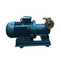 供应CWB型磁力旋涡泵,液氨泵,气液混合泵
