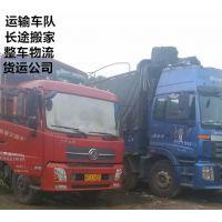 上海到滁州物流公司自备货车天天发车