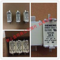 3NA3675 3NA3680西门子Siemens快速熔断器