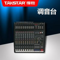 供应Takstar/得胜 XR-1016FX 调音台 10个XLR 和TRS 平衡输入接口
