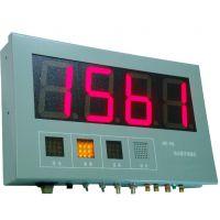 智能数字钢水测温仪价格 KWZ-300AS