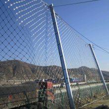 机械防护网/舟山边坡防护网厂家
