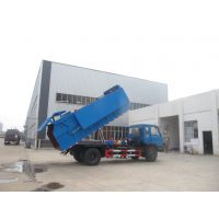 污泥垃圾运输选用什么车、一台8方10立方液压翻盖式污泥自卸车价格说明