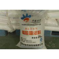 醋酸酯淀粉食品级 河北邯郸食品级醋酸酯淀粉生产厂家