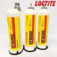 结构胶乐泰HF8000环氧树脂 乐泰原装正品混合胶热熔胶结构胶