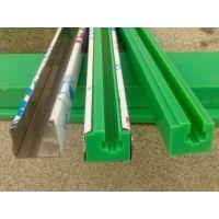 厂家制定耐磨滑道/聚乙烯滑道/耐磨链条导轨