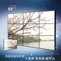 深圳市安东华泰厂家直销ADHT-P550055寸LED拼接屏高清超窄边