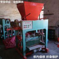 砖机,良运机械(图),砖机厂家
