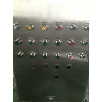 中国飞安防爆配电箱配电柜不锈钢配电箱飞安防爆电器按客户需要定制13101799931发售