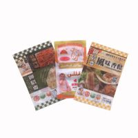 深圳胜龙食品包装袋厂食品包装袋纸塑复合袋镀铝阴阳自立袋购物背心袋