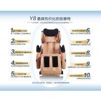 春天印象Y8电动养生按摩椅诚招长沙市加盟商