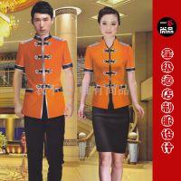 酒店制服,酒店制服供应一衣尚品--酒店制服定制