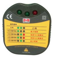 华谊MS6860N 插座测试仪