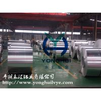 0.4mm-0.9mm合金铝卷铝皮生产厂家永汇铝业