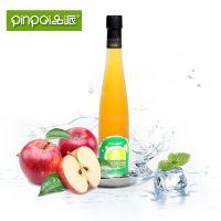 苹果浓缩汁 饮料代加工厂 饮料批发有限公司 饮料批发