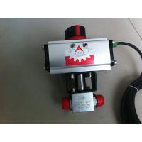 CNG/LNG/LCNG加气站气动高压阀,德国MHA气动高压球阀原装进口