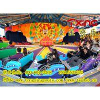 体验飞速的感觉儿童主题游乐园设备景区里风一样的游艺设施童星游乐雷霆节拍