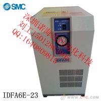 5.5KW日本smc冷干机IDFA6E-23,7.5HP干燥机空压机