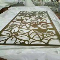 宏而达不锈钢座屏风 办公书房装饰屏风 可定制古典玫瑰金镂空座屏